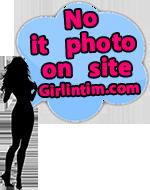 Проститутки Крылатское